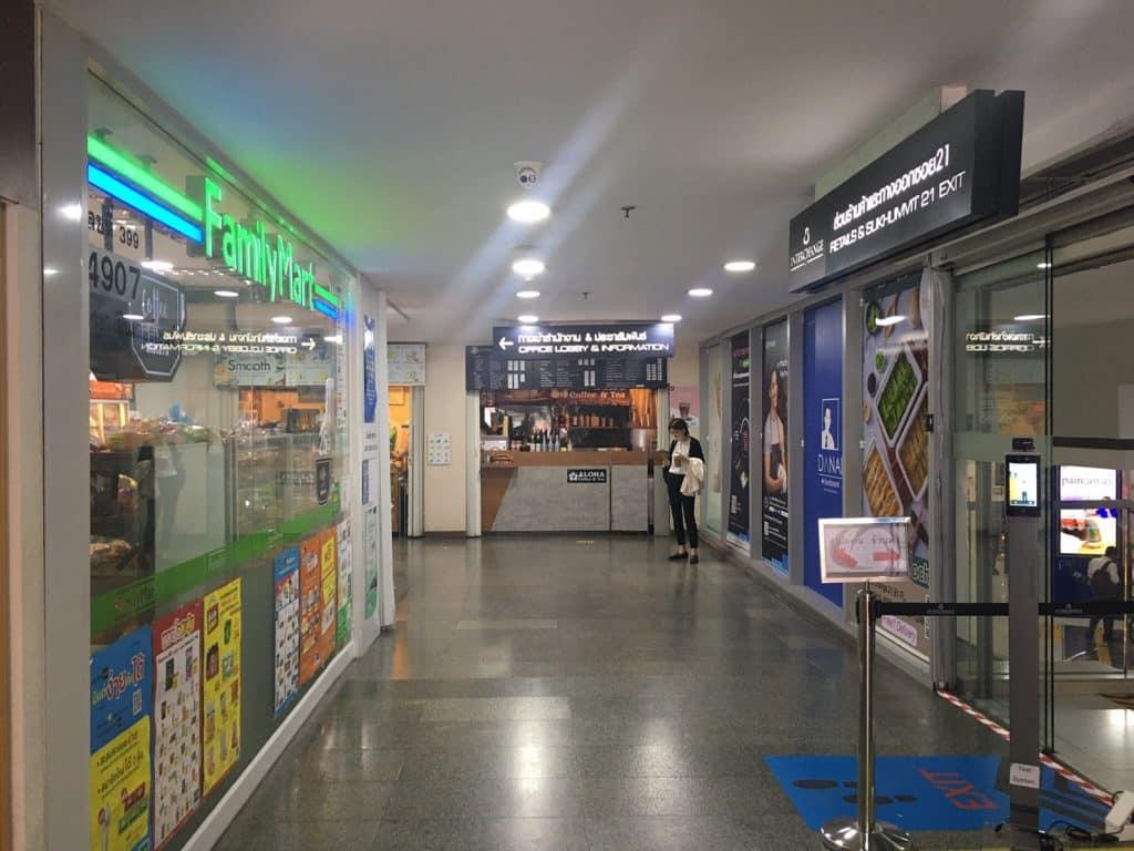 การเดินทางโดย MRT